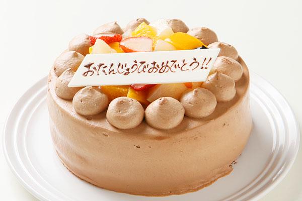 みんな大好き☆生チョコレートクリームのフルーツデコレーションケーキ 4号