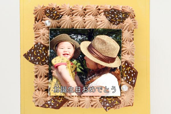 スクエア型フォトチョコ生クリームデコレーションケーキ
