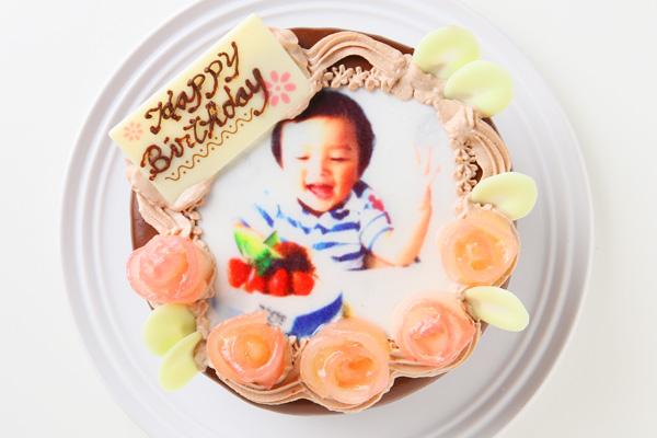 【青森県産リンゴ使用】フォトチョコレートケーキ 5号 15cmの画像1枚目