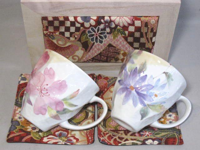 花かおり ペアマグカップ (ちりめん箱入り)【誕生日 バースデー ギフト 贈り物 プレゼント お祝い 焼き物 食器】