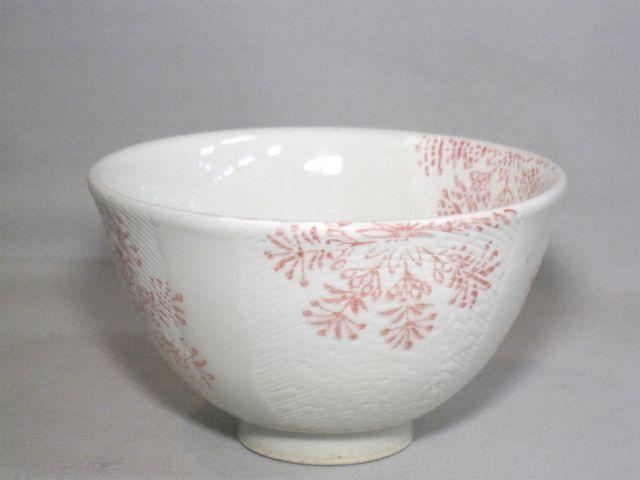 有田焼 春のブーケ(赤) 茶碗