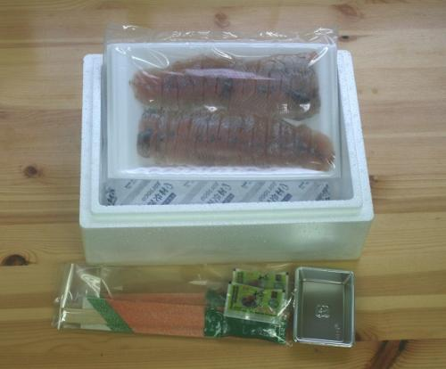 イワナ(岩魚)の刺身(1人前約80g)【食品 食材 魚 川魚 さかな】