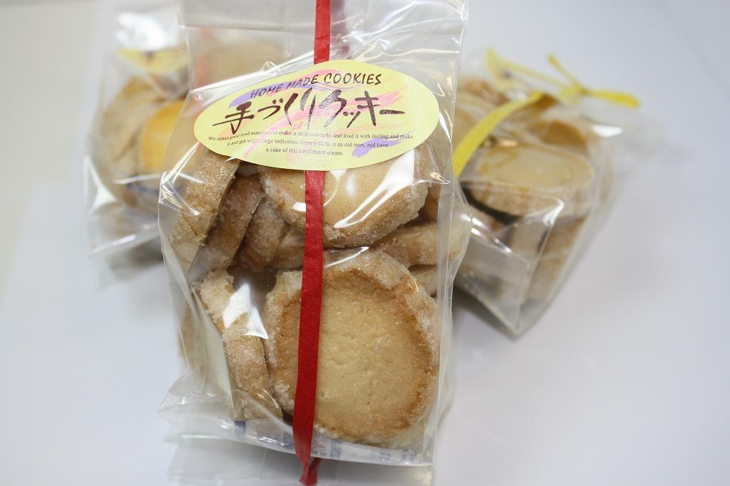 卵・乳製品除去 アレルギー対応クッキー3種類