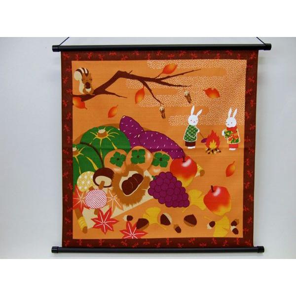 タペストリー 壁掛け 掛軸 実りの秋 収穫祭 うさぎシリーズ【誕生日 バースデー ギフト 贈り物 プレゼント お祝い】