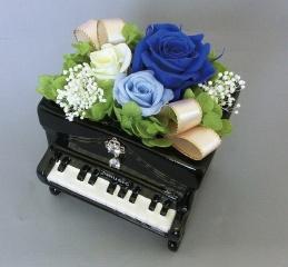 ブリザーブドフラワー アップライトピアノ ブルー【花 フラワーギフト プレゼント お祝い 誕生日 贈り物】【花・ガーデン・DIY > フラワー】記念日向けギフトの通販サイト「バースデープレス」