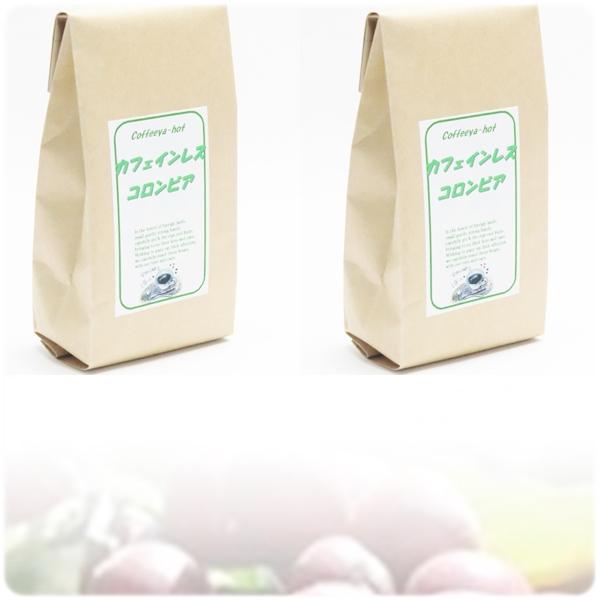 カフェインレスコーヒー  コロンビア ノンカフェイン 400g【飲み物 コーヒー 珈琲 誕生日 バースデー プレゼント 贈り物 ギフト お祝い】の画像1枚目