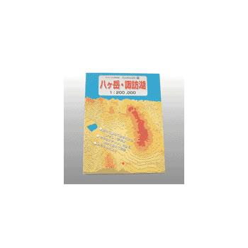 自分で作る立体地図 縮尺1/20万 カッターを使って作ります!だんだん地図八ヶ岳・諏訪湖【地図 大人向け ギフト 贈答】【インテリア・寝具・収納 > インテリア小物・置物】記念日向けギフトの通販サイト「バースデープレス」
