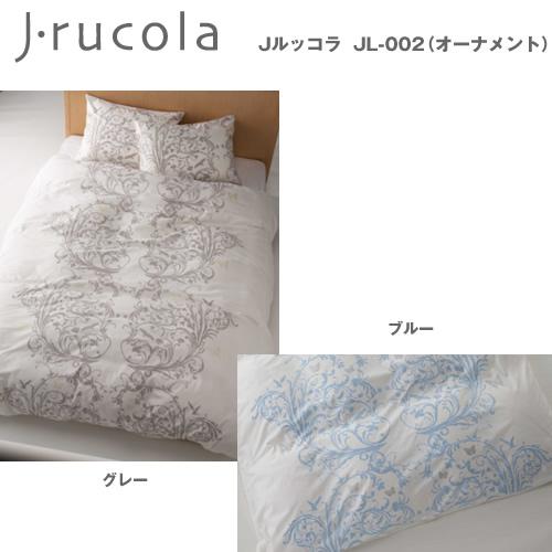 掛け布団カバー JL-002(オーナメント)キング(260×210cm)【寝具 まくら 枕 ベッドウェア 睡眠 快適】の画像1枚目