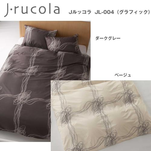 掛け布団カバー JL-004(グラフィック)キング(260×210cm)【寝具 まくら 枕 ベッドウェア 睡眠 快適】の画像1枚目