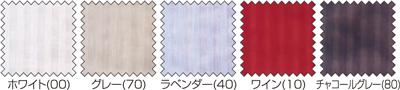 ライン&アース(Line&Earth) 掛ふとんカバー キング(260×210cm)【寝具 まくら 枕 ベッドウェア 睡眠 快適】の画像2枚目