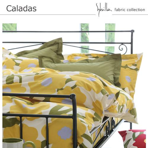 掛けふとんカバー[sybilla]Caladas  セミダブル(170×210cm)【寝具 まくら 枕 ベッドウェア 睡眠 快適】の画像1枚目
