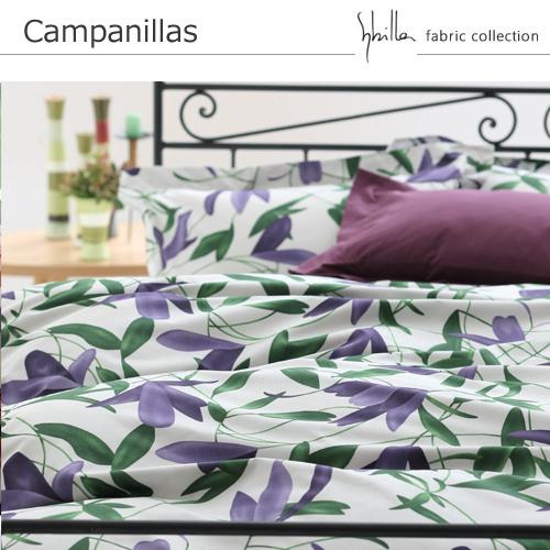 掛けふとんカバー[sybilla]Campanillas シングル(150×210cm)【寝具 まくら 枕 ベッドウェア 睡眠 快適】