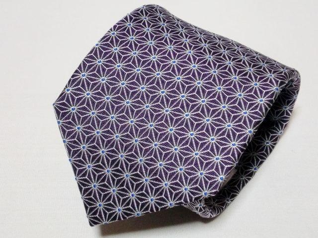 ネクタイ『和』麻の葉 紫【誕生日 バースデー ギフト 贈り物 プレゼント お祝い 和 こだわり 父の日】