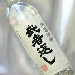 武者返し 720ml::1227【ビール・洋酒・ワイン】記念日向けギフトの通販サイト「バースデープレス」