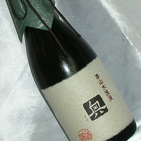 夢山水浪漫 奥 720ml::1227【ビール・洋酒・ワイン】記念日向けギフトの通販サイト「バースデープレス」