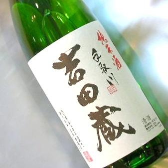 吉田蔵 純米 1.8L