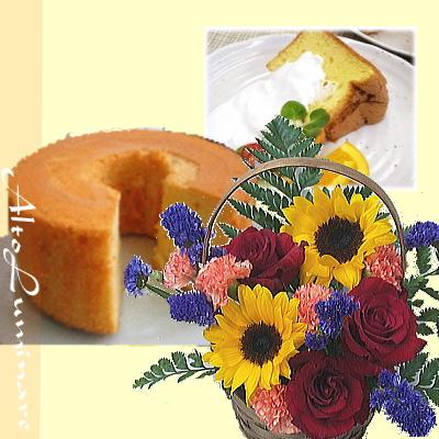 米粉のシフォンケーキとひまわりのアレンジメント【花 フラワーギフト プレゼント お祝い 誕生日 贈り物】の画像1枚目