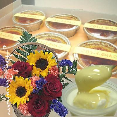 誕生花ととろとろプリンのセット【スイーツ プリン 花 フラワー 誕生日 バースデー ギフト 贈り物 プレゼント お祝い】