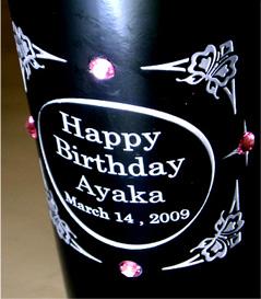 ノンアルコールワイン!カールユング・メルロー(赤)名前メッセージ入り【飲み物 記念日 結婚祝い パーティ 誕生日 バースデー ギフト 贈り物 プレゼント お祝い キラキラスワロ彫刻ボトル】の画像4枚目