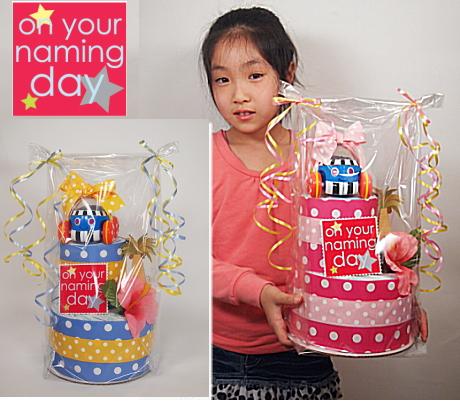 2段おむつケーキ サマー・ポップコーンカー【おむつケーキ 出産祝い 内祝い ベビー 赤ちゃん プレゼント 贈り物 ギフト お祝い】の画像3枚目