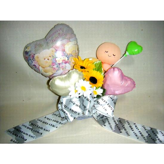 小さな笑顔のバルーンプレゼント【風船 かわいい 誕生日 バースデー ギフト 贈り物 プレゼント お祝い】の画像1枚目