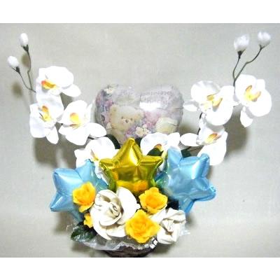 受付に最適おめでとうバルーン【風船 かわいい 誕生日 バースデー ギフト 贈り物 プレゼント 結婚祝い ウェディング】の画像1枚目