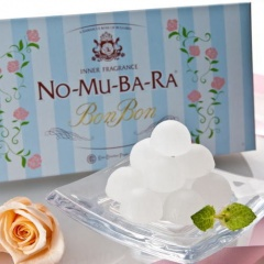ノムバラボンボン(10粒入)NO-MU-BA-RA BonBon