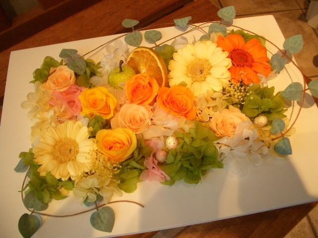 毎朝 元気になれる壁飾り【花 アレンジメント フラワー 誕生日 バースデー プレゼント 贈り物 ギフト お祝い】の画像1枚目