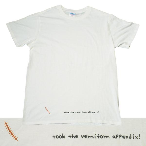 オリジナルTシャツ 面白柄シリーズ「盲腸切っちゃいました」ホワイト::1402【バッグ・小物・ブランド雑貨】記念日向けギフトの通販サイト「バースデープレス」