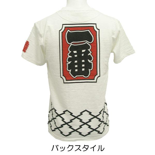 和柄 睦流 Tシャツ「一番組」柄