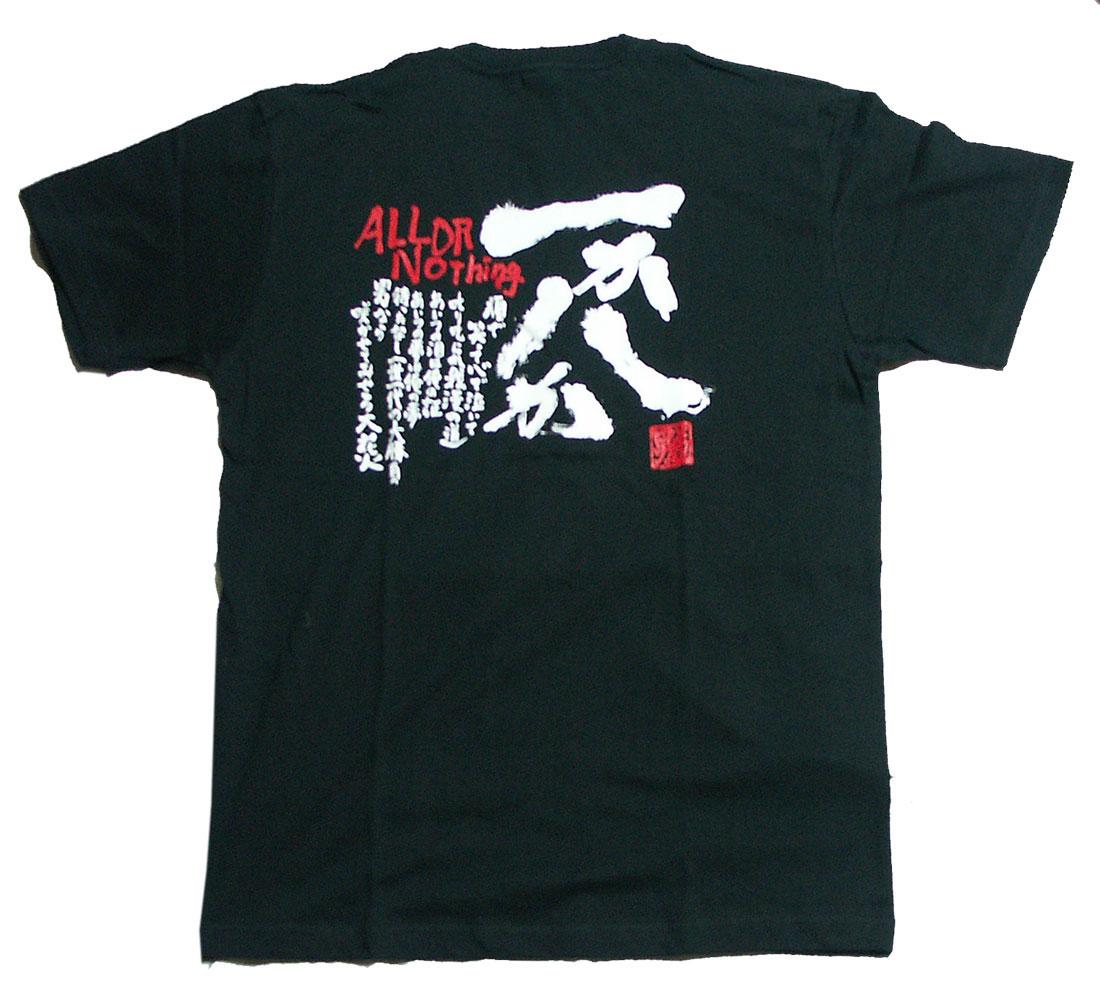 和柄Tシャツ「一か八か」::1402【バッグ・小物・ブランド雑貨】記念日向けギフトの通販サイト「バースデープレス」