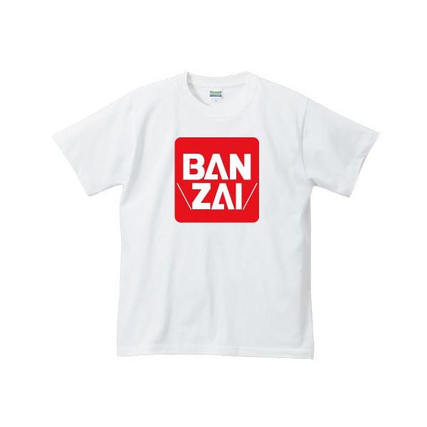オリジナルパロディTシャツ 「BANZAI/バンザイ」(白)::1402【バッグ・小物・ブランド雑貨】記念日向けギフトの通販サイト「バースデープレス」