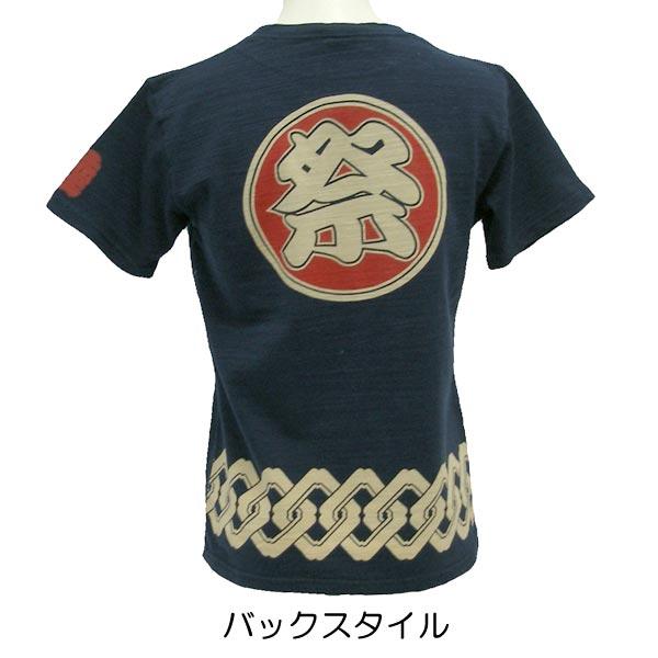 和柄 睦流 Tシャツ「祭」柄::1402【バッグ・小物・ブランド雑貨】記念日向けギフトの通販サイト「バースデープレス」