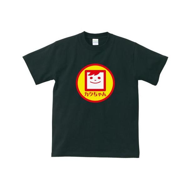 オリジナルパロディTシャツ「カクちゃん」(ブラック)::1402【バッグ・小物・ブランド雑貨】記念日向けギフトの通販サイト「バースデープレス」