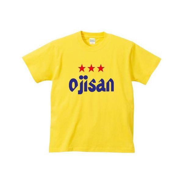 オリジナルパロディTシャツ「Ojisan/オジサン」(イエロー)::1402【バッグ・小物・ブランド雑貨】記念日向けギフトの通販サイト「バースデープレス」
