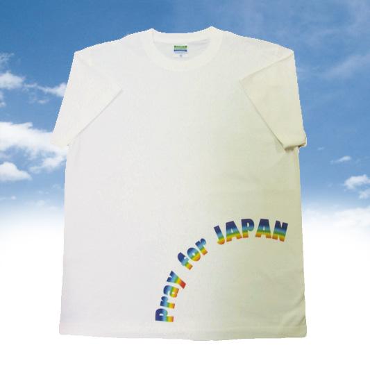 オリジナルチャリティTシャツ 「PRAY FOR JAPAN(虹)」(ホワイト)::1402【バッグ・小物・ブランド雑貨】記念日向けギフトの通販サイト「バースデープレス」