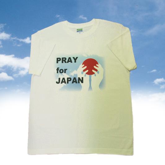 オリジナルチャリティTシャツ 「PRAY FOR JAPAN(日の丸)」(ホワイト)::1402【バッグ・小物・ブランド雑貨】記念日向けギフトの通販サイト「バースデープレス」