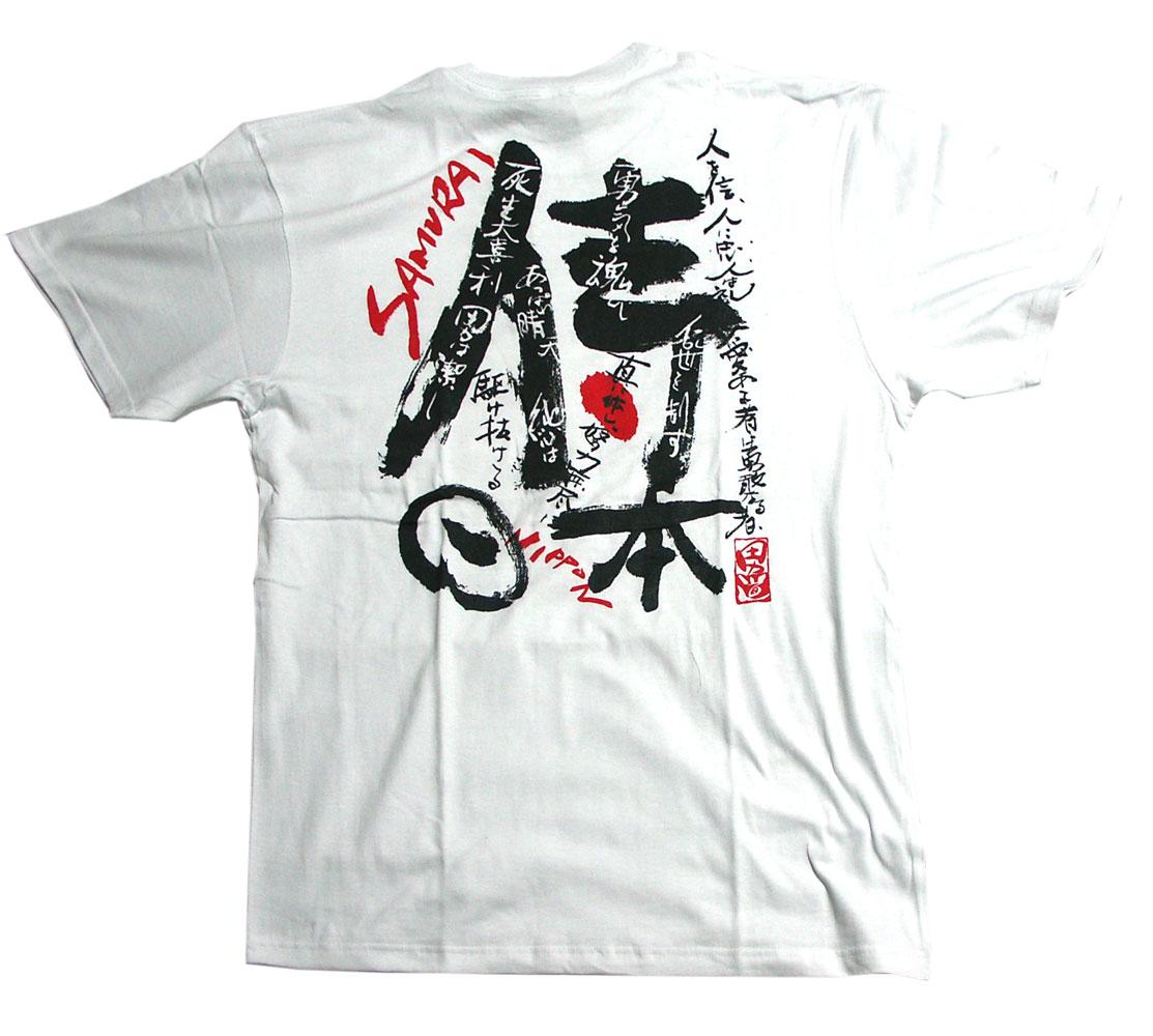 和柄Tシャツ「侍日本」::1402【バッグ・小物・ブランド雑貨】記念日向けギフトの通販サイト「バースデープレス」