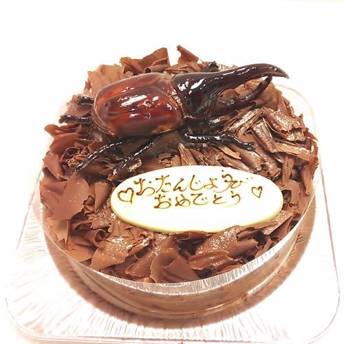 ヘラクレスオオカブトのガトーショコラ6号直径17cm【デコレーション チョコレート 子供 ケーキ スイーツ 誕生日 バースデー プレゼント 贈り物 ギフト お祝い】の画像1枚目