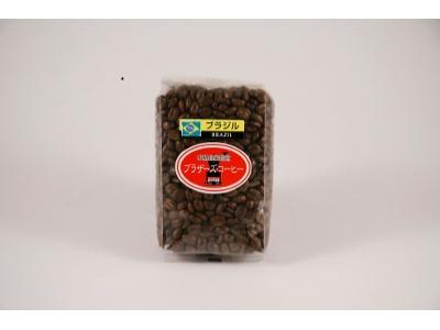 ブラジルコーヒー(粉)【コーヒー 珈琲 飲料 誕生日 バースデー プレゼント 贈り物 ギフト お祝い】