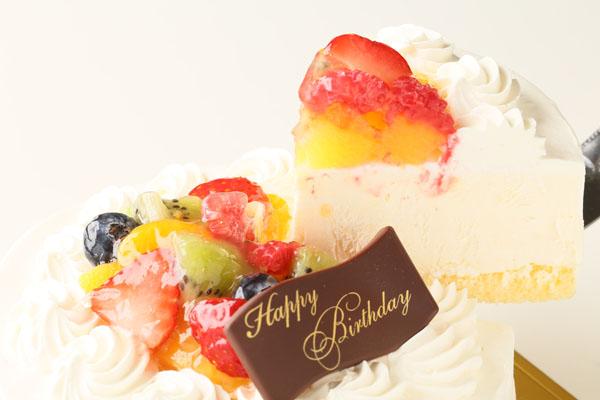 バニラカスタード風味のフルーツアイスデコレーションケーキ 5号 15cmの画像3枚目