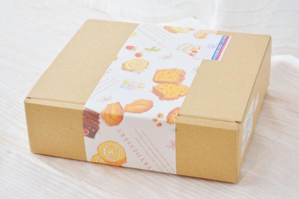 ブラウニー 6個入り【チョコ ケーキ スイーツ 誕生日 バースデー プレゼント 贈り物 ギフト お祝い】の画像5枚目