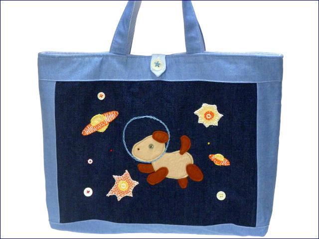KAZUオリジナル・レッスンバッグ(宇宙犬)【バッグ ハンドメイド 子供 誕生日 バースデー プレゼント 贈り物 ギフト お祝い】