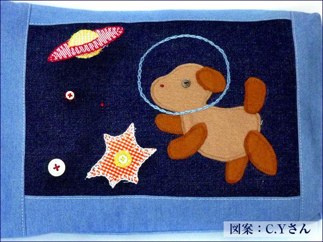 KAZUオリジナル・シューズバッグ(宇宙犬)【バッグ ハンドメイド 子供 誕生日 バースデー プレゼント 贈り物 ギフト お祝い】の画像2枚目