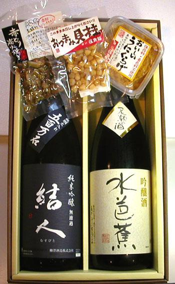 日本酒1升瓶2本&こだわりのおつまみセット(T-1008)【お酒 アルコール 誕生日 バースデー プレゼント 贈り物 ギフト お祝い】【水・ソフトドリンク】記念日向けギフトの通販サイト「バースデープレス」