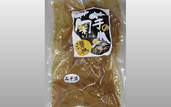 菊芋、味噌漬け 150g入【食品 和食 誕生日 バースデー プレゼント 贈り物 ギフト お祝い】