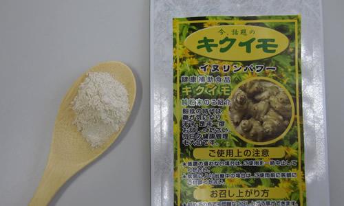 クイモ純粉末【健康 サプリメント 誕生日 バースデー プレゼント 贈り物 ギフト お祝い】