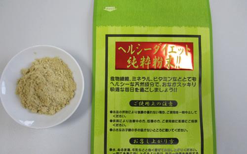 ヘルシーダイエット【健康 サプリメント 誕生日 バースデー プレゼント 贈り物 ギフト お祝い】