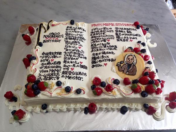 【東京 横浜市、みなとみらい近辺配送】【送料無料】【パーティ用 ウエディング用ケーキの生ケーキを宅配】【40×60cm】グランドピアノの画像2枚目