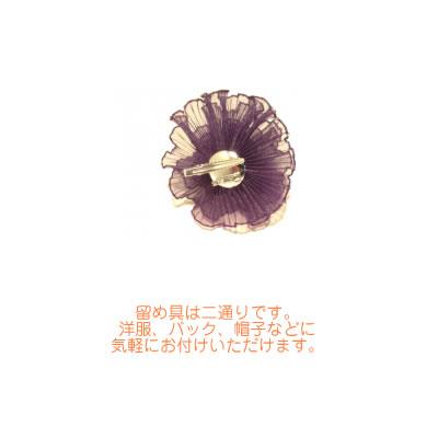 プリーツコサージュ【ゴールドシリーズ】【ファッション 小物 おしゃれ かわいい 誕生日 バースデー プレゼント 贈り物 ギフト お祝い】の画像4枚目